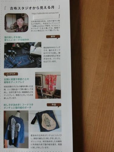 CIMG8960.JPG